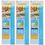オカザキ 消臭クリーンシート 冷蔵庫用 約40cm×60cm 3枚組