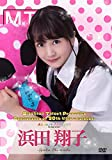 水玉タレントプロモーション 浜田翔子 [DVD]