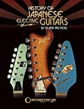 History of Japanese Electric Guitars 画像