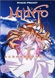MUNTOのアニメ画像