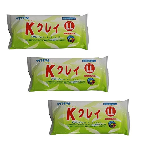 超軽量紙粘土 Kクレイ(LL)3個セット