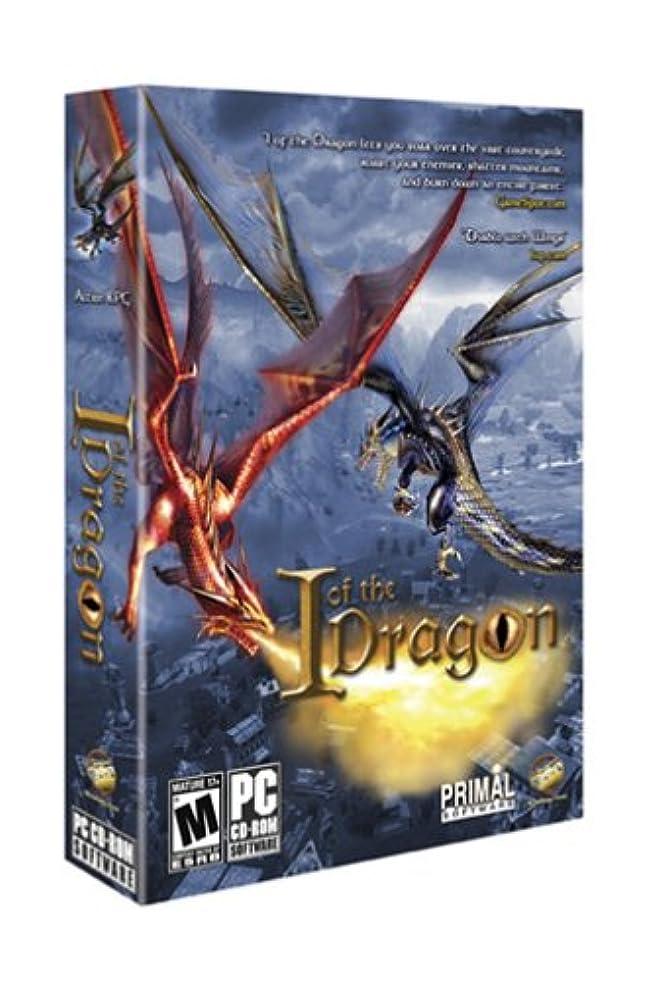 動信条オークランドI of the Dragon (輸入版)