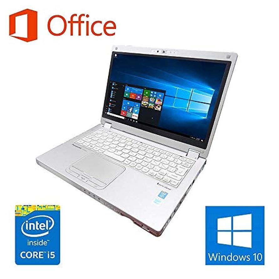 居心地の良い発症詩SSD256GB搭載【Microsoft Office 2016搭載】【Win 10搭載】Panasonic Let's note MX3/第四世代Core i5-4310U 2.0GHz/超大容量メモリ:8GB/SSD:256GB/タッチパネル対応/12.5インチFull HD液晶/HDMI/USB 3.0/無線搭載/タッチペン付属