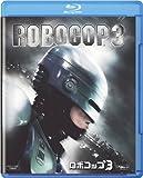 ロボコップ3 [AmazonDVDコレクション] [Blu-ray]
