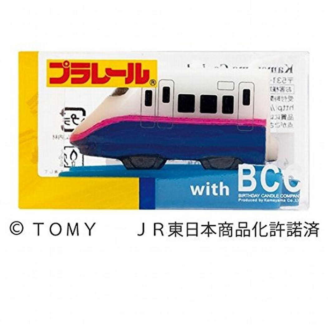 極貧汚染されたファンブルカメヤマキャンドル( kameyama candle ) プラレールキャンドルE2系新幹線