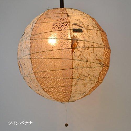和風照明器具 行燈 古き良き和を感じさせる提灯 和風 天井照...
