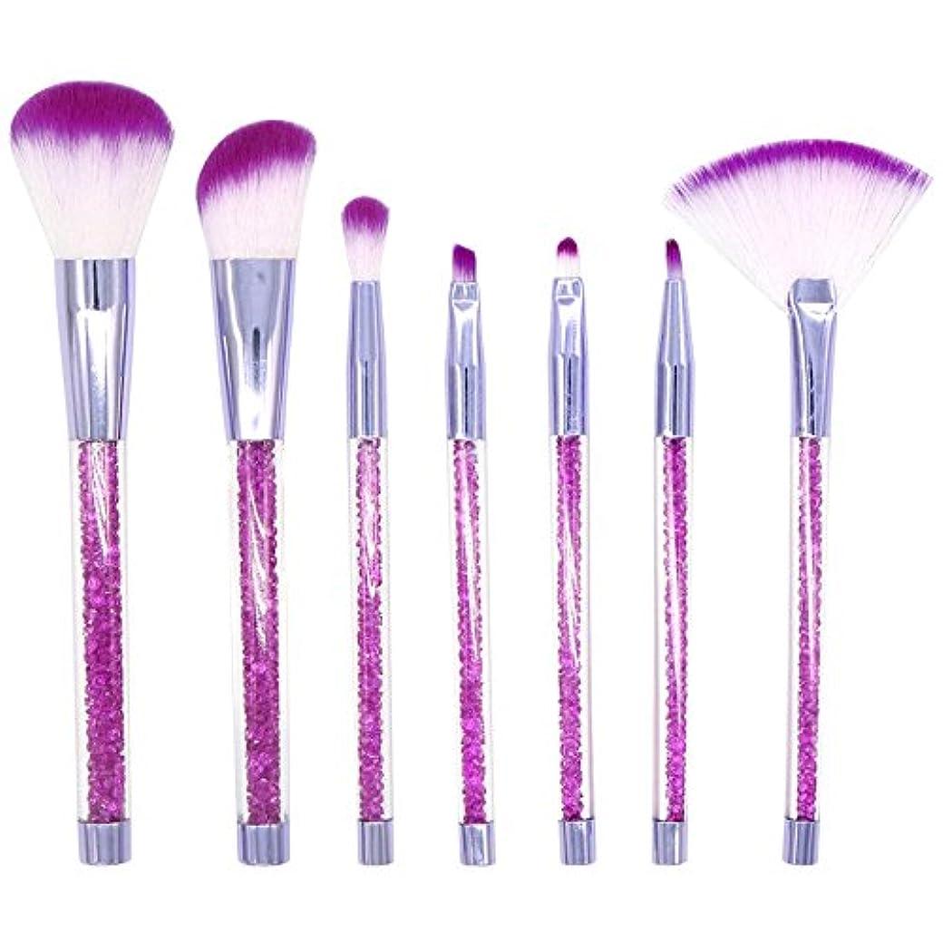 排除する検出する略語Lazayyii ダイヤモンド 化粧ブラシセット アイシャドウブラシ 化粧品 7個セット (パープル)