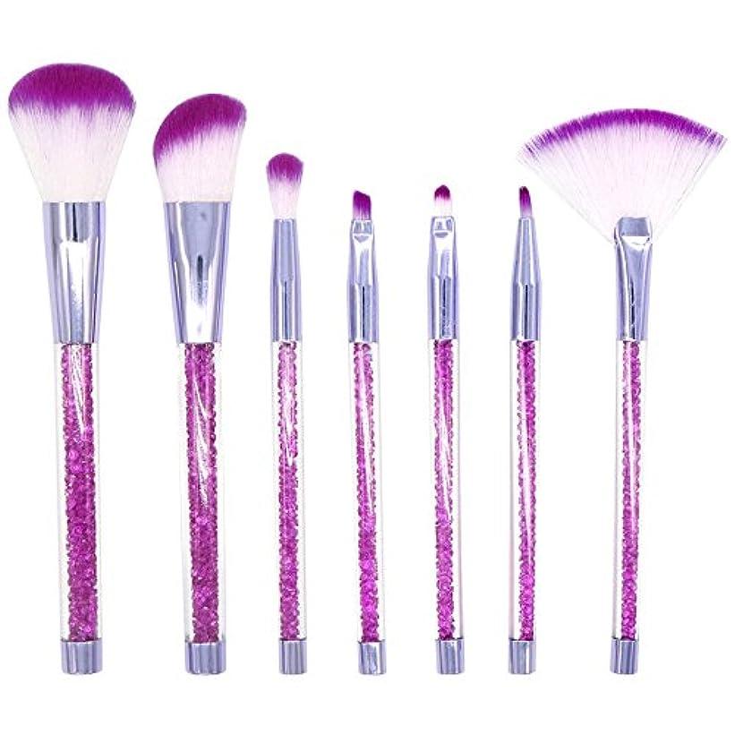 応援する健康クラフトLazayyii ダイヤモンド 化粧ブラシセット アイシャドウブラシ 化粧品 7個セット (パープル)
