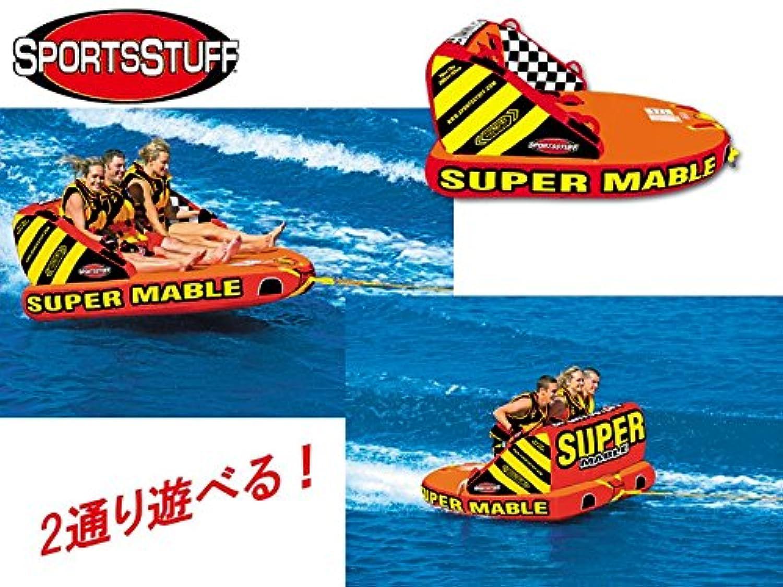 SPORTSSTUFF(スポーツスタッフ) 3人乗り トーイングロープ付 スーパーマーブル SUPER MABLE