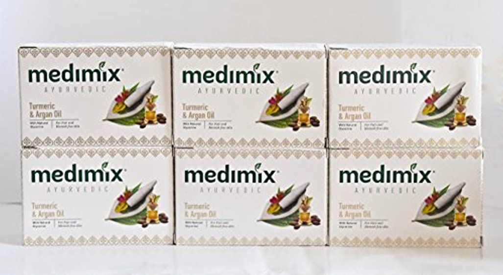 なんとなくプレビュー相反するMEDIMIX メディミックス アーユルヴェーダ ターメリック アンド アルガン石鹸(medimix AYURVEDA Turmeric & Argan) 6こ入り125g
