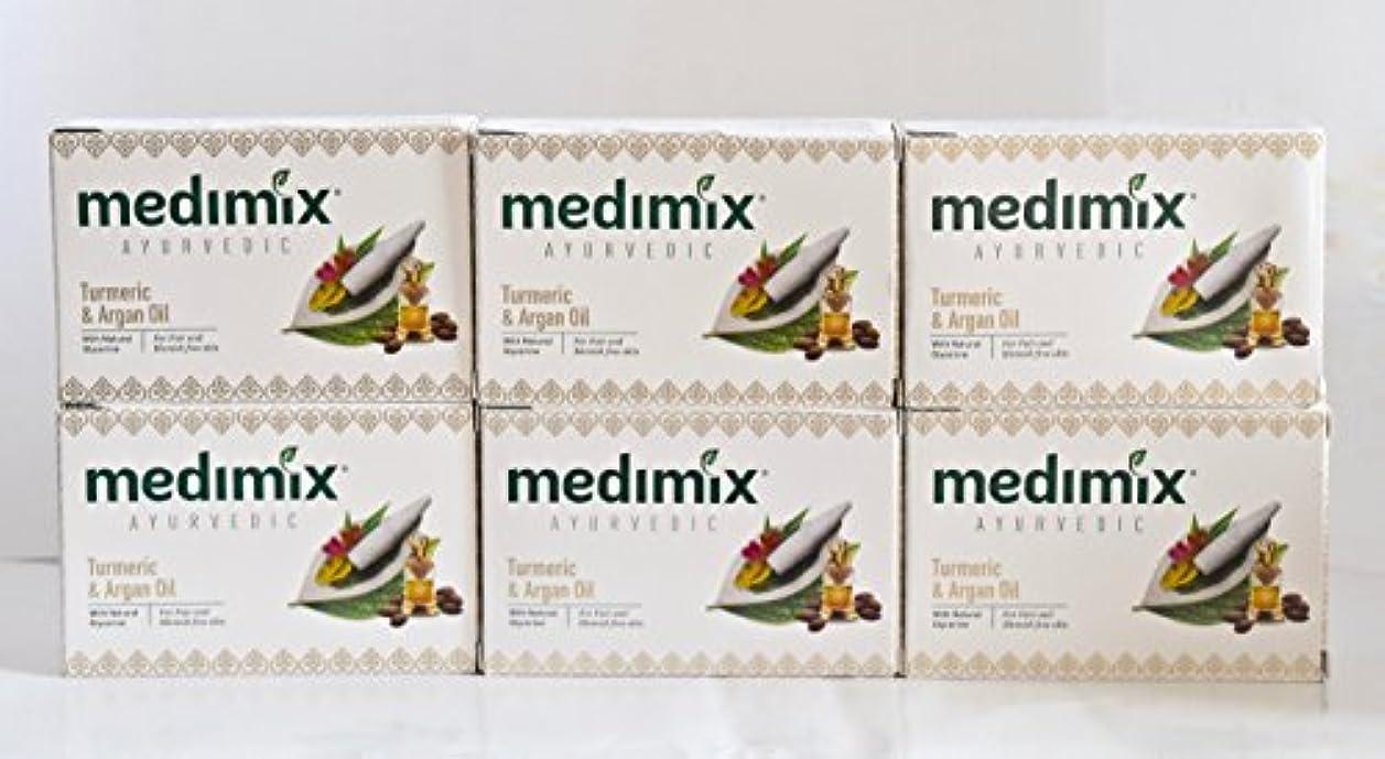 東部成果眉MEDIMIX メディミックス アーユルヴェーダ ターメリック アンド アルガン石鹸(medimix AYURVEDA Turmeric & Argan) 6こ入り125g