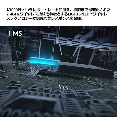 『Logicool G ゲーミングマウス ワイヤレス G703d ブラック LIGHTSPEED 無線 エルゴノミクス ゲームマウス LIGHTSYNC RGB POWERPLAY ワイヤレス充電 G703 国内正規品 2年間メーカー保証』の2枚目の画像