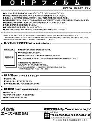 エーワン OHPフィルム インクジェットプリンタ用 ノーカット 10枚 27077
