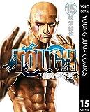 TOUGH 龍を継ぐ男 15 (ヤングジャンプコミックスDIGITAL)