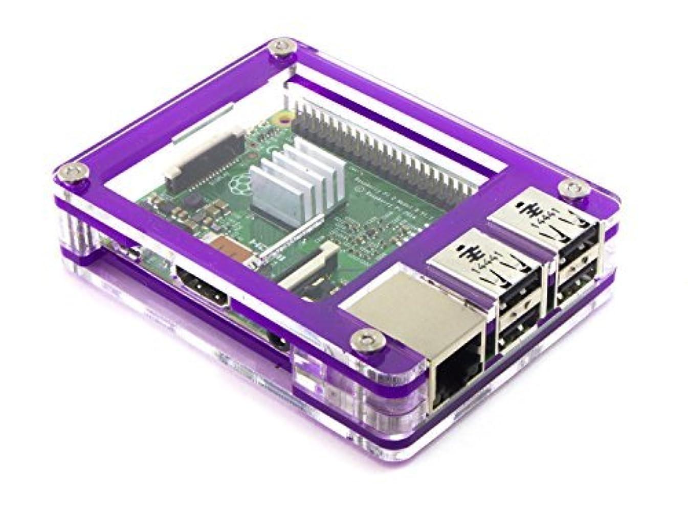 グラス仮定する波Zebra Case - Raspberry Pi 3, Pi 2 and B+ (Purple Grapeshot) with Heatsinks ~ C4Labs [並行輸入品]