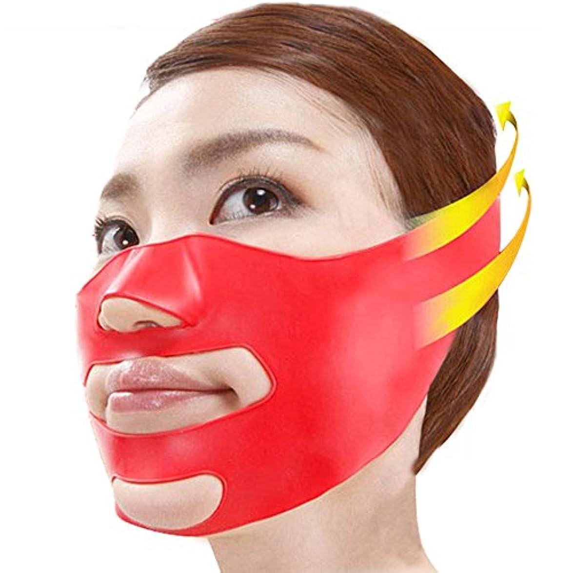 引用駐地鋼3D 小顔 マッサージグッズ フェイスマスク 美容 顔痩せ ほうれい線 消す グッズ 美顔 矯正 (フリーサイズ, レッド)