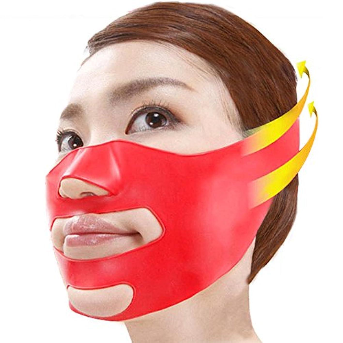 キーはっきりしない六3D 小顔 マッサージグッズ フェイスマスク 美容 顔痩せ ほうれい線 消す グッズ 美顔 矯正 (フリーサイズ, レッド)