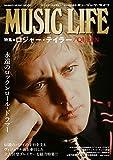 MUSIC LIFE 特集●ロジャー・テイラー/QUEEN (シンコー・ミュージックMOOK) 画像