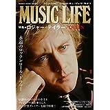 MUSIC LIFE 特集●ロジャー・テイラー QUEEN (シンコー・ミュージックMOOK)