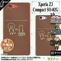 docomo Xperia Z3 Compact SO-02G 専用 《純正 クレードル 充電 対応》 カバー ケース (ハード) [Kouken] デザイナーズ : オワリ 「ライオンのフサフサ」 グレー