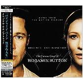 ベンジャミン・バトン 数奇な人生 オリジナル・サウンドトラック