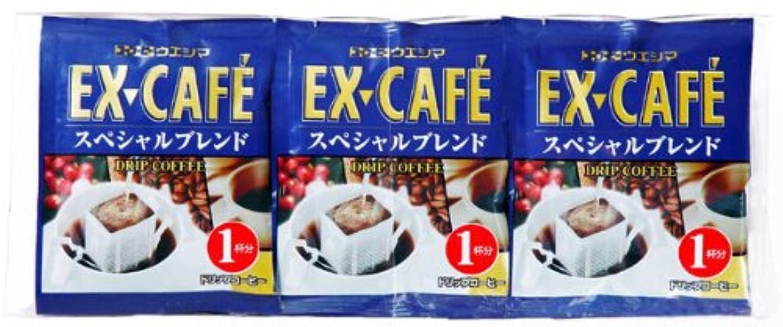 ウエシマ ドリップコーヒーEX-CAFÉスペシャルブレンド 7g×30袋