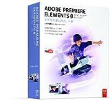 Adobe Premiere Elements 8 日本語版 Windows版