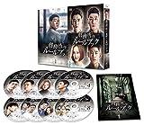 [DVD]刑務所のルールブック DVD-BOX1