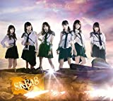 SKE48 2nd Album(3CD+DVD)(Type-C)
