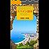 読むだけでスペイン語をマスター: 中級~上級. 290を超える単語とフレーズでボキャブラリーUP (Spanish Edition)