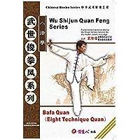 Bafa Quan [並行輸入品]
