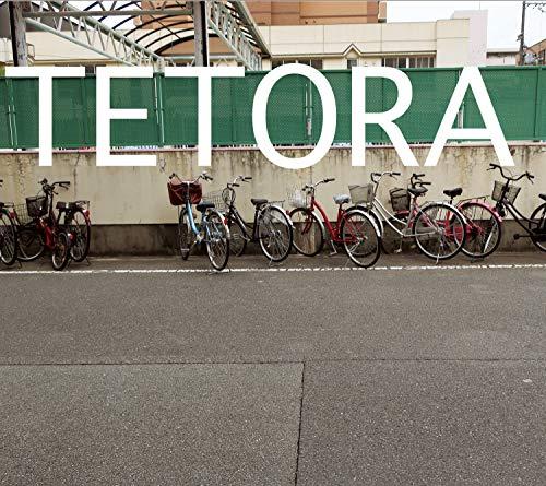 TETORA(テトラ)【素直】歌詞を徹底解説!本当の事言えてたらどうなってた?素直になれないあなたへの画像