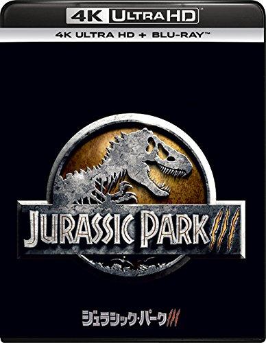 ジュラシック・パークIII (4K ULTRA HD + Blu-rayセット)[4K ULTRA HD + Blu-ray]