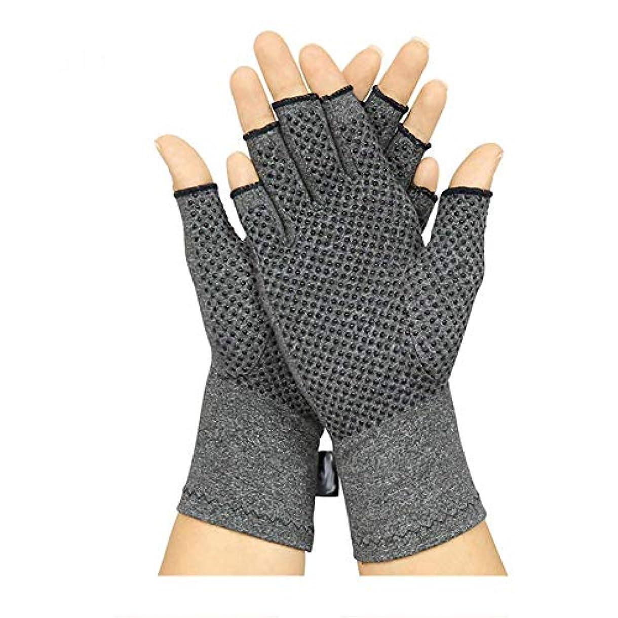 地上のナイロン利用可能関節炎手指圧迫手袋、半指手袋、関節炎の関節の痛みの軽減の毎日の使用、男性と女性の手根管(1ペア)、M