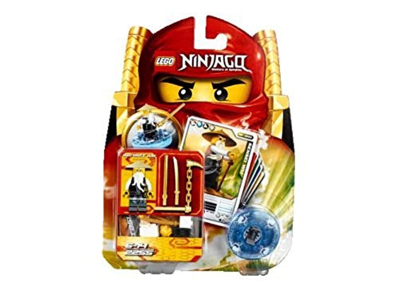 レゴ (LEGO) ニンジャゴー ウー先生 2255