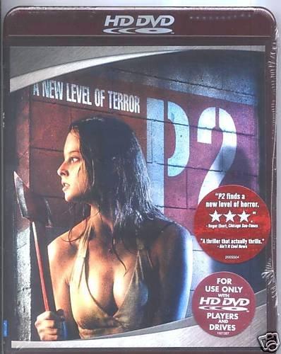 HD DVD : P2 - 2ème Sous-Sol [HD DVD]