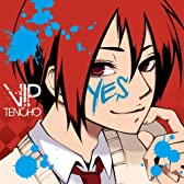 vip店長/YES