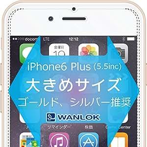 WANLOK Apple iPhone 6 Plus (5.5インチ) ガラスフィルム 液晶保護フィルム 厚さ0.3mm NSG 2.5D 硬度9H ラウンドエッジ加工