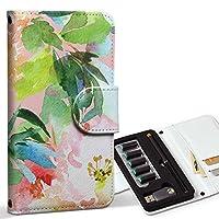 スマコレ ploom TECH プルームテック 専用 レザーケース 手帳型 タバコ ケース カバー 合皮 ケース カバー 収納 プルームケース デザイン 革 花 植物 パステル 012057