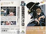 新機動戦記ガンダム W 3 [VHS]