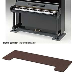 アップライトピアノ用  フラットボード奥行70cm (ブラウン) (床補強用・義務化マンション有り) FB