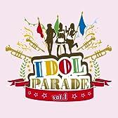 IDOL PARADE Vol.1