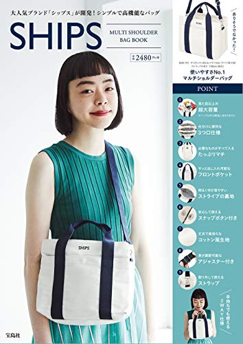 SHIPS MULTI SHOULDER BAG BOOK 画像 A