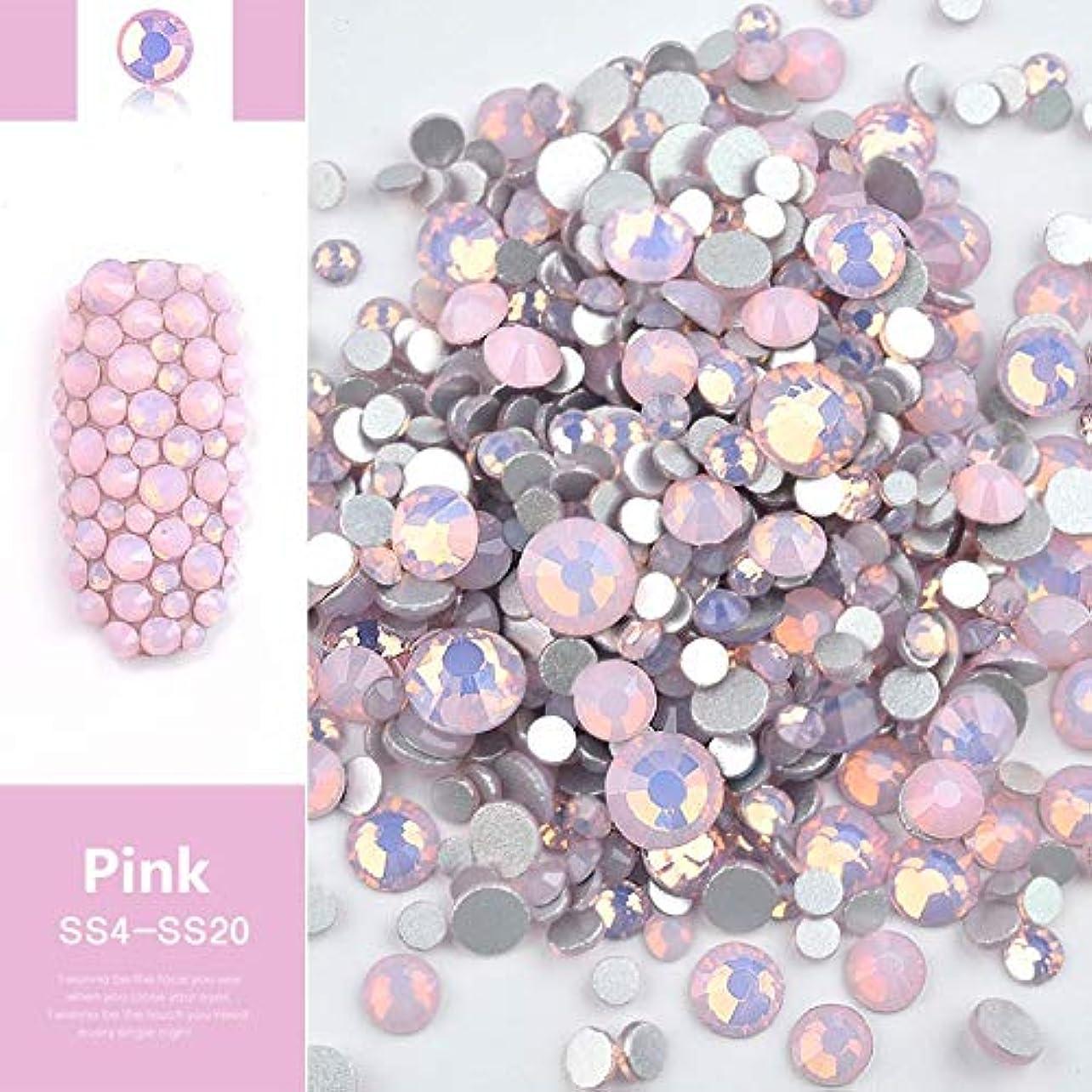 Kerwinner ビーズ樹脂クリスタルラウンドネイルアートミックスフラットバックアクリルラインストーンミックスサイズ1.5-4.5 mm装飾用ネイル (Color : Pink)