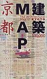 建築MAP京都