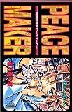 新撰組異聞(いもん)PEACE MAKER / 黒乃 奈々絵 のシリーズ情報を見る