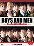 BOYS AND MEN 〜One For All, All For One〜(初回生産限定盤)[UIBV-90019][DVD] 製品画像