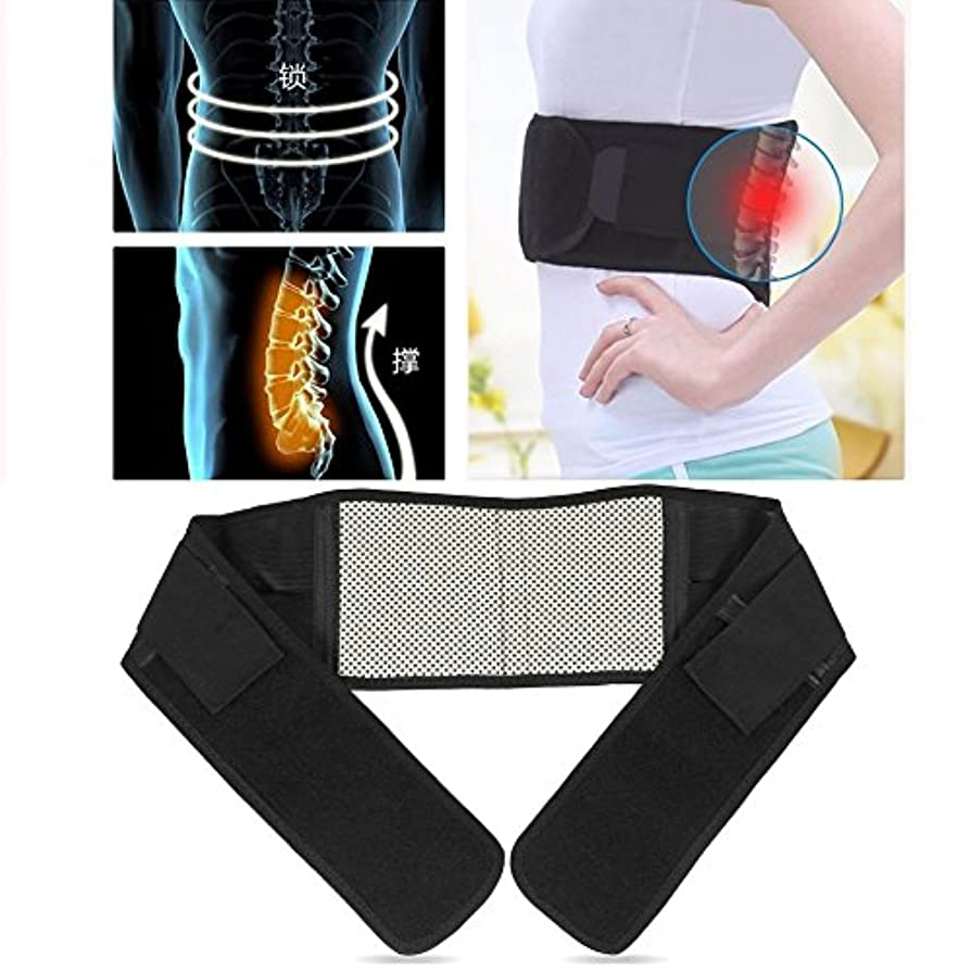 Self-heating Therapy Waist Belt Lumbar Support Pain Massager Infrared Magnetic Back Brace Support Adjustable Posture...