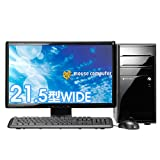 Lm-i720S-P22W 21.5型ワイド液晶セットモデル (Windows XP)( Core i5-750 4GB 500GB XPProfessional(7 Professional Downgrade) GeForceGT240 2...