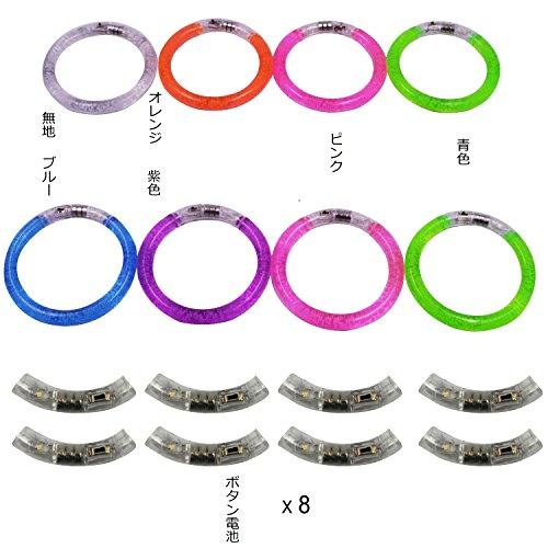 蛍光ブレスレット KAKOO 8本6色 バッテリー式LEDブ...